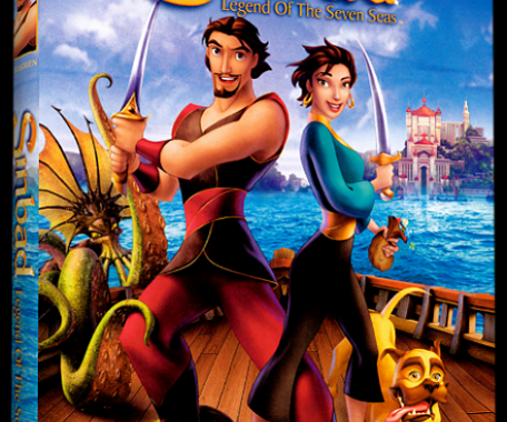 Синдбад: Легенда семи морей / Sinbad: Legend of the Seven Seas (2003) BDRip-AVC от ExKinoRay | D, P
