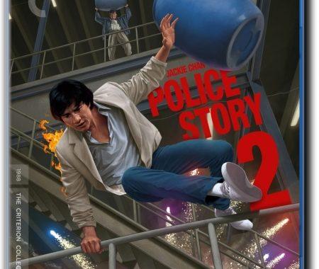 Полицейская история 2 / Police Story 2 / Ging chaat goo si juk jaap (1988) BDRip 720p от k.e.n & MegaPeer | A | Remastered