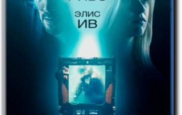 Репродукция / Replicas (2018) BDRip от Twister & ExKinoRay | iTunes