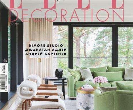 Elle Decoration №05 (Май) (2019) PDF