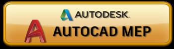 Autodesk AutoCAD MEP 2020 (2019) РС | by m0nkrus