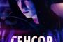 Сенсор (2019) HDTVRip от Portablius