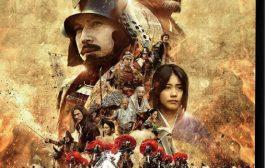 Битва при Сэкигахара / Sekigahara (2017) HDRip | L2
