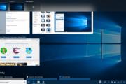 Microsoft потеряла контроль над плитками Windows