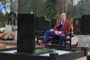 Российская адаптация корейского детектива «Подсудимый» выйдет 22 апреля
