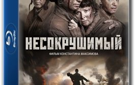 Несокрушимый (2018) BDRip 1080p | GER Transfer | Лицензия