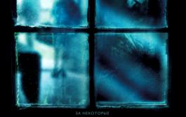 Проклятый дом / Ведьма в окне / The Witch in the Window (2018) WEB-DL 1080p | HDRezka Studio