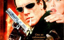 Женские игры / Legal Tender (1991) VSHRip | P2