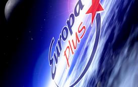 VA - Europa Plus: ЕвроХит Топ 40 [19.04] (2019) MP3