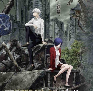 Токийский гуль: Перерождение / Tokyo Ghoul: Re [S04] (2018) WEBRip 1080p | Kansai, AniDUB, AniLibria, Zone Vision