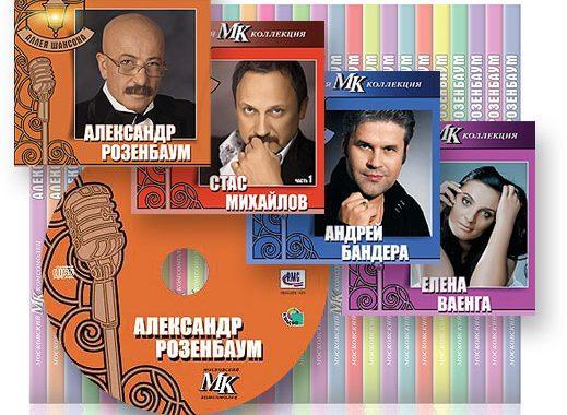 Сборник - Аллея шансона. Музыкальная коллекция МК (35 CD) (2011) MP3