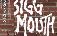 Bigg Mouth - Bigg Mouth (1995) APE
