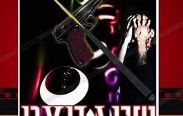 Дуплет / Duplet (1992) DVDRip | D