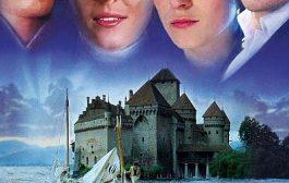 Грести по ветру / Remando al viento (1988) DVDRip | L