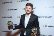 «Дылда» Кантемира Балагова примет участие в программе «Особый взгляд» Каннского кинофестиваля