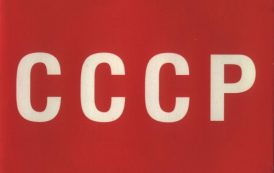 CCCP - Cosmos (1996) FLAC