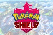 Pokemon Sword и Pokemon Shield создаются с уклоном в портативный режим Nintendo Switch