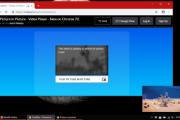 В будущем Chrome сможет выводить не только видео в режиме«картинка в картинке»