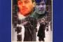 Мандат (1963) VHSRip-AVC от New-Team