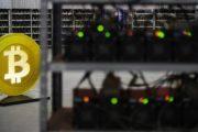 В ряде российских регионов будет разрешено использование криптовалюты