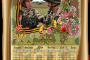 Календари - С Днём защитника Отечества! [4961х3508-3508х4961] [5шт.] (2019) PSD