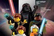 Линейке LEGO по «Звёздным войнам» исполнилось 20 лет