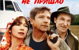 Время печали еще не пришло (1995) DVDRip-AVC от KORSAR