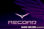 VA - Record Super Chart #583 [20.04] (2019) MP3