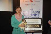 Объявлены победители ХII Московского Питчинга Дебютантов