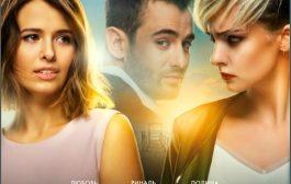 Без меня (2018) HDTVRip-AVC от ExKinoRay