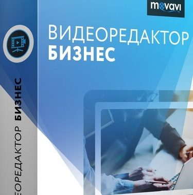 Movavi Video Editor Business 15.3.0 (2019) PC   RePack & Portable by TryRooM