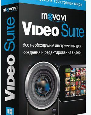 Movavi Video Suite 18.3.0 (2019) PC   Portable by punsh
