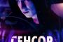 Comic Con в Санкт-Петербурге посетит Nintendo, привезёт Labo VR и мини-турниры по Mortal Kombat 11 и другим играм