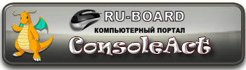 ConsoleAct 2.5 (2019) PC | Portable by Ratiborus