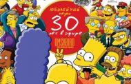 Симпсоны / The Simpsons [S30] (2018) WEBRip 1080p | OMSKBIRD