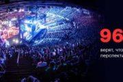Опрос Riot Games: московские студенты хотят стажироваться в международных игровых компаниях и работать в индустрии
