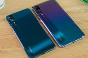 Huawei создаёт альтернативу Play Маркет