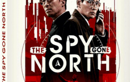 Шпион пошёл на Север / The Spy Gone North / Gongjak (2018) BDRip 1080p | HDrezka Studio