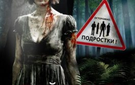 Райское озеро / Eden Lake (2008) BDRip-HEVC 1080p от Donatik | Лицензия