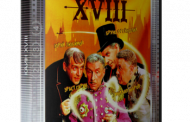 Каин XVIII (1963) DVDRip-AVC от New-Team