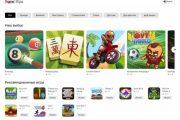Платформа «Яндекс.Игры» стала доступна сторонним разработчикам