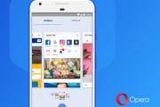 В Opera 52 дляAndroid появилась возможность сохранения веб-страниц в PDF