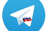 Telegram Desktop [v 1.7] (2019) PC | + Portable