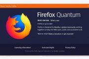 Mozilla выпустилаFirefox 66.0.5 с исправлением проблемы с расширениями