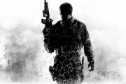 Новая Call of Duty будет представлена завтра вечером