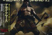 Amon Amarth - Berserker [2CD Japanese Edition] (2019) MP3