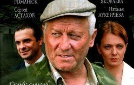 Бомж (2006) DVD5