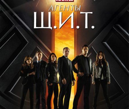 Агенты «Щ.И.Т.» / Agents of S.H.I.E.L.D [06x01-03 из 13] (2019) WEBRip 720p | LakeFilms