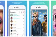 Instagram закроет приложение Direct
