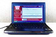 Ноутбук с шестью самыми опасными в мире вирусами продаётся за $1 млн